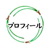 03a_menu_matsu