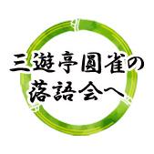 03b_menu_take