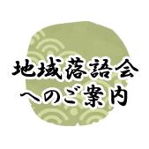 03d_menu_nami