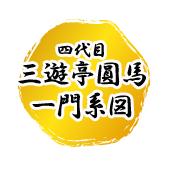 03g_menu_keizu